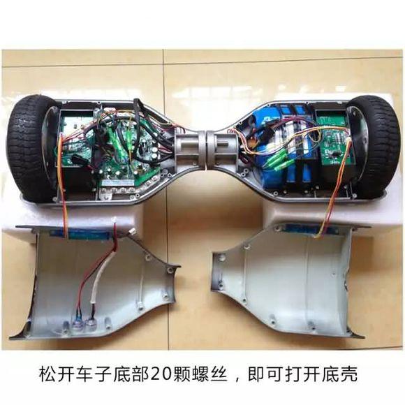 两轮自平衡扭扭车/漂移车的故障分析以及解决方法-唯轮网
