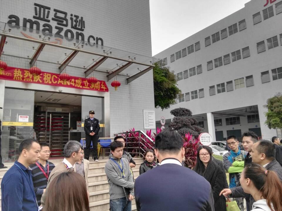 【召集】维权商家今天中午将在亚马逊广州总部与国外高管召开视频会议-唯轮网