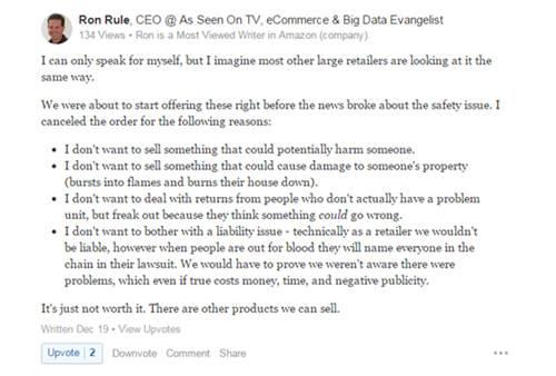 Quora回答集锦:国外卖家眼中的扭扭车-唯轮网
