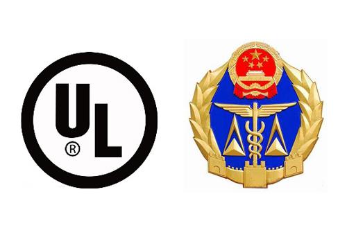 平衡车企业可通过广东质检院申请UL2272检测认证