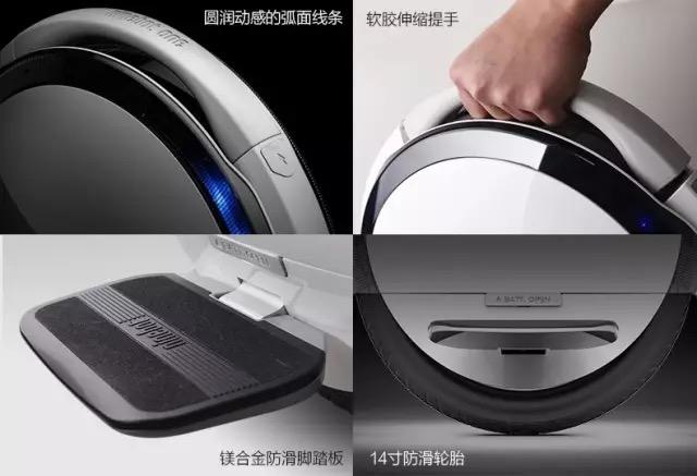 Segway&Ninebot发布新品九号单轮平衡车-唯轮网