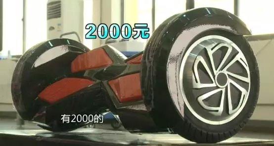 手工作坊版制造平衡车:一个人一天组装12台-唯轮网