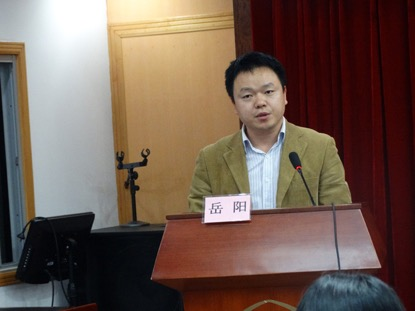 经贸摩擦应对(平衡车行业)协调会暨 2016年中国平衡车产业发展研讨会-唯轮网