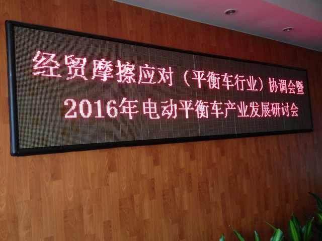 """中国平衡车企业抱团抵抗""""驱逐战""""-唯轮网"""