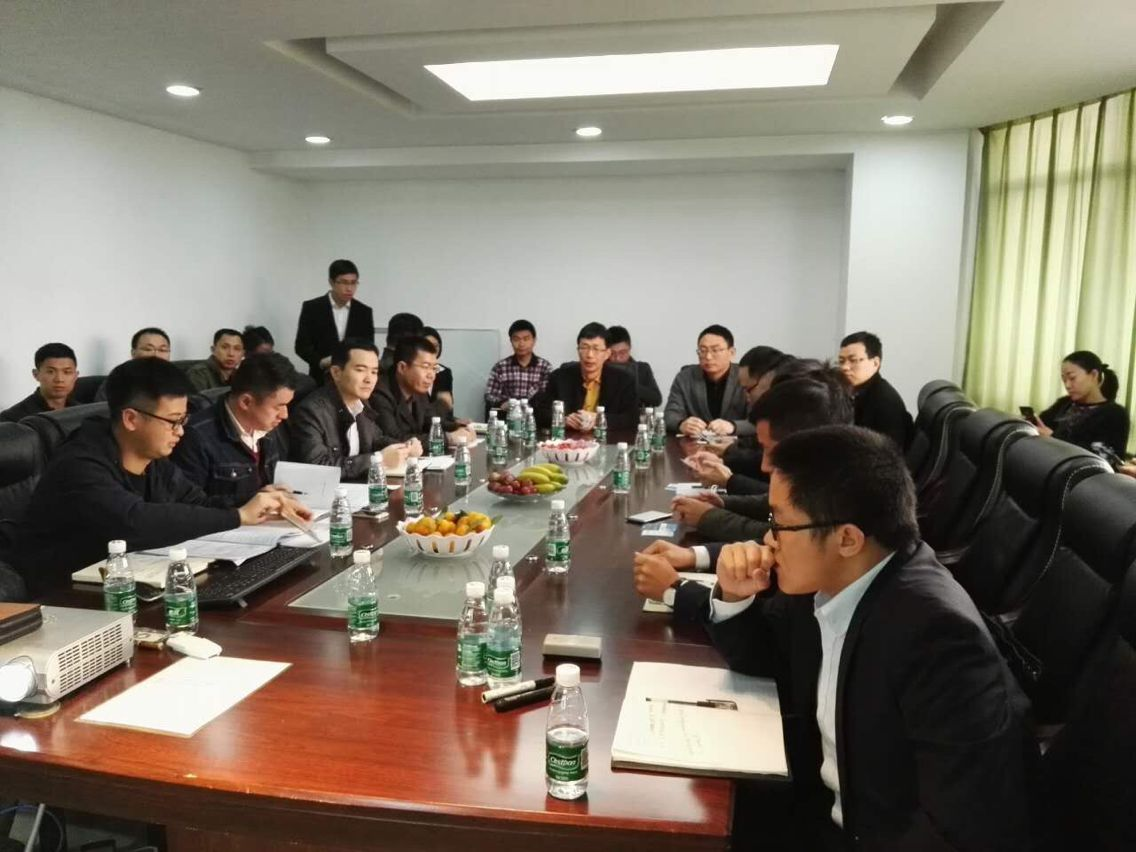 广东省平衡车认证技术研讨会第一次会议在迪比科召开-唯轮网
