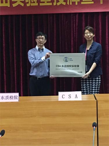 广东质检院携手CSA助力平衡车企业进军国际市场-Wheelive唯轮网