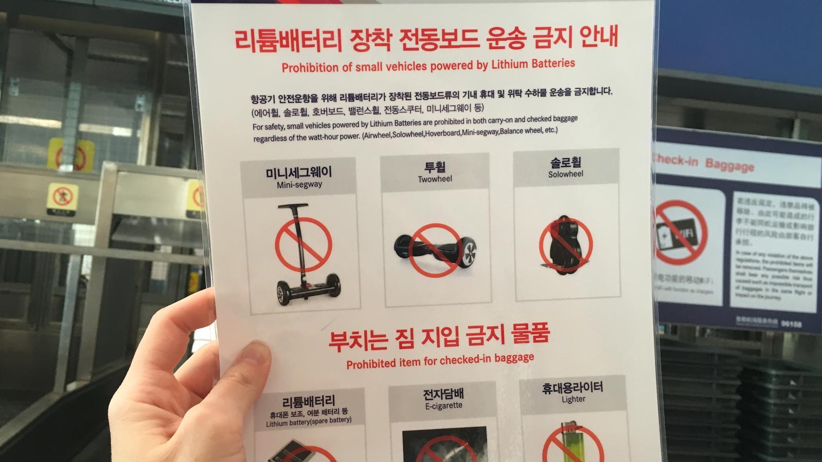 国外游客感叹,想从中国带台扭扭车回家装逼都不行。