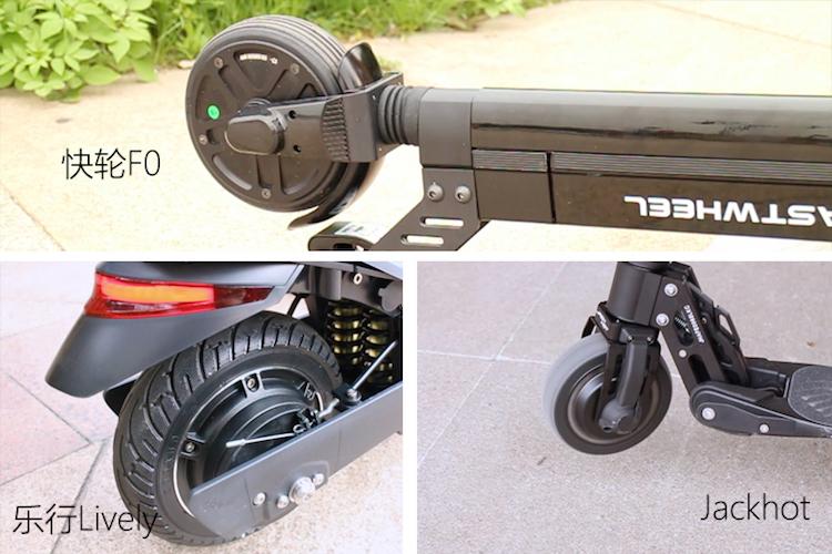 【Wheelive测评】快轮 Fastwheel F0 标准版工程车初体验-唯轮网