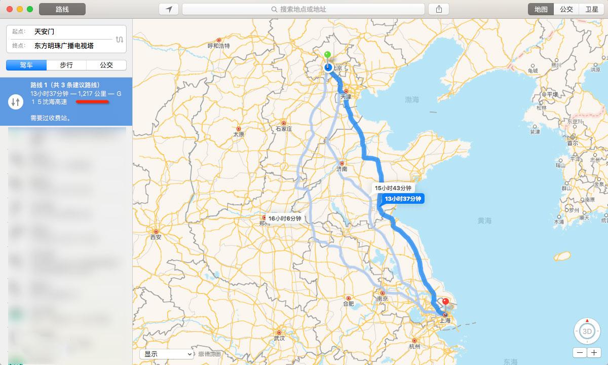 这辆车,从上海开到北京,只要 6 毛钱-唯轮网