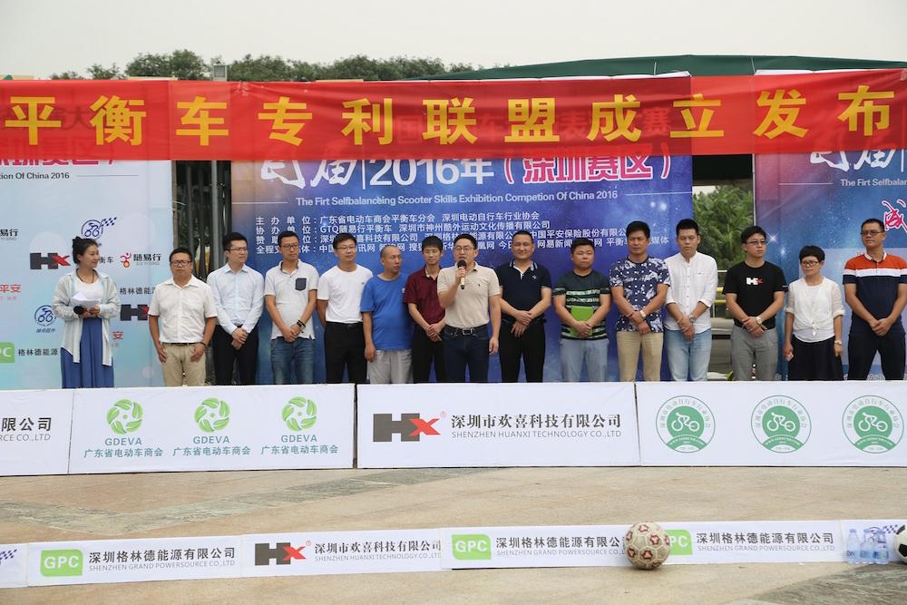 中国首届平衡车竞技大赛深圳赛区,为平衡车大众化贡献力量!-唯轮网