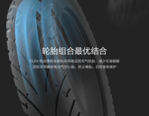 售价1688,小米骑记也推出电动滑板车-唯轮网