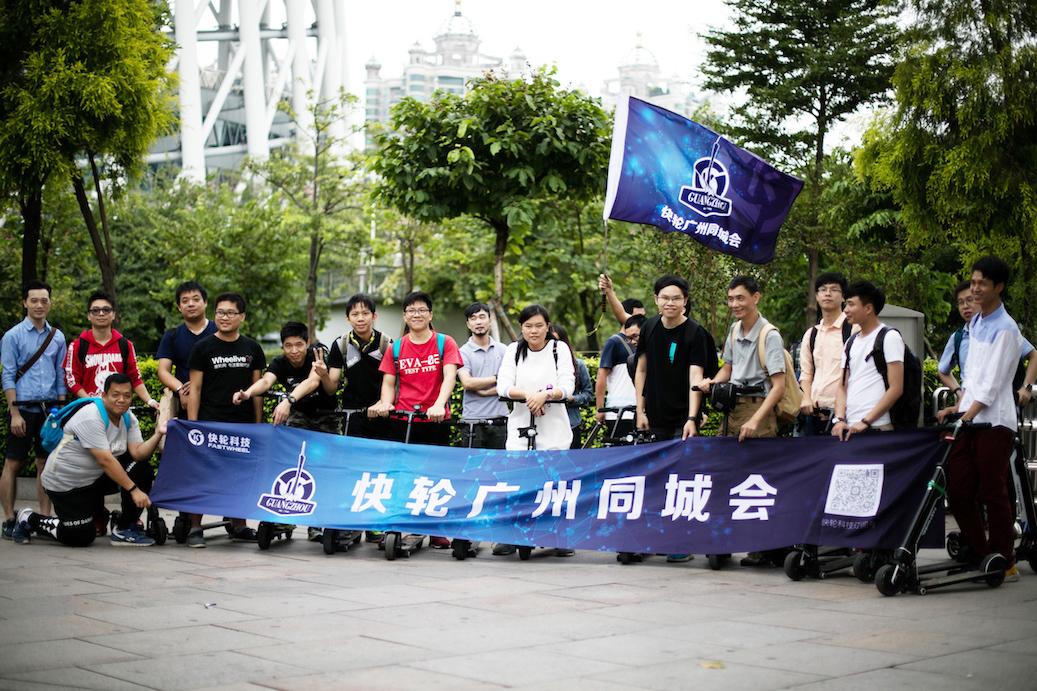 【图记】周日唯轮网与快轮广州同城会活动-唯轮网