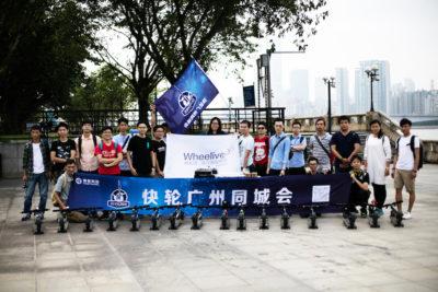 【图记】周日唯轮网与快轮广州同城会活动