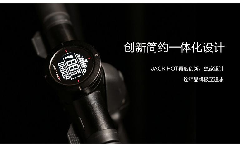 【新品】Jackhot碳纤维滑板车京东众筹,有哪些亮点?-唯轮网