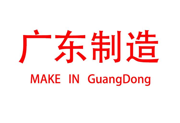 广东电动平衡车行业标准明年实施-唯轮网