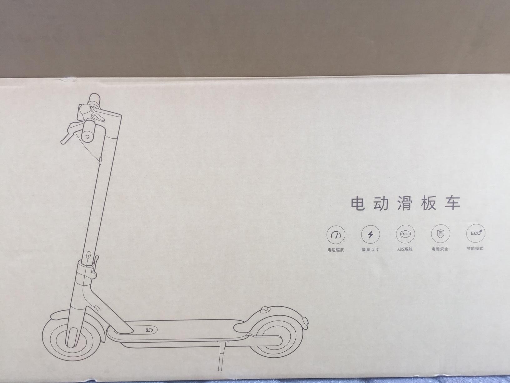 【玩家体验】小米米家电动滑板车测评-Wheelive唯轮网