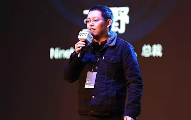 纳恩博总裁王野:买下平衡车鼻祖2年后干票大的