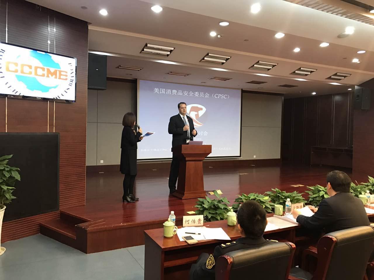 促进行业健康发展,平衡车进出口安全工作会议在杭州成功召开-唯轮网