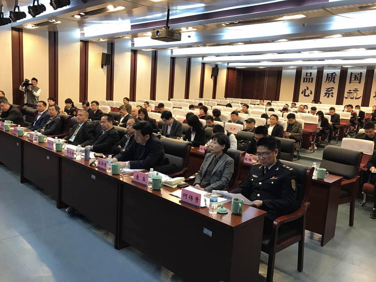 促进行业健康发展,平衡车进出口安全工作会议在杭州成功召开