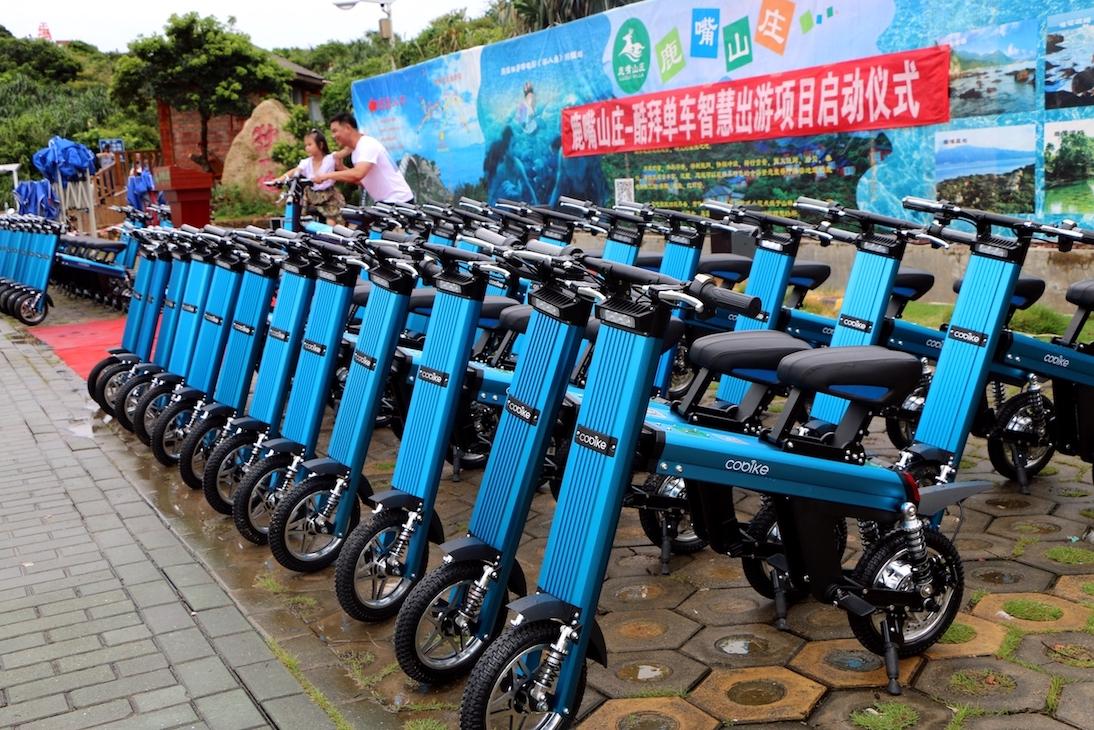 与美人鱼邂逅—共享单车智慧出游模式深圳启航
