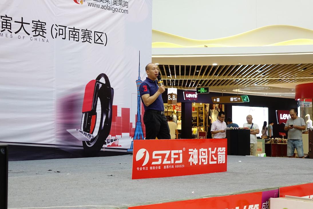 神舟飞箭集团:弘扬竞技运动精神,让每位消费者都能骑着放心的平衡车。