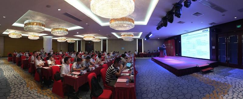 企业云集,广东省动力电池标委会年会在广州隆重召开!