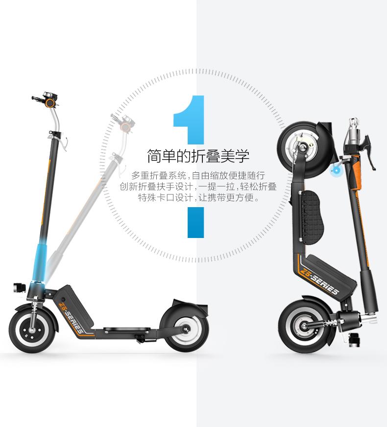 airwheel爱尔威Z5折叠电动滑板车-唯轮网