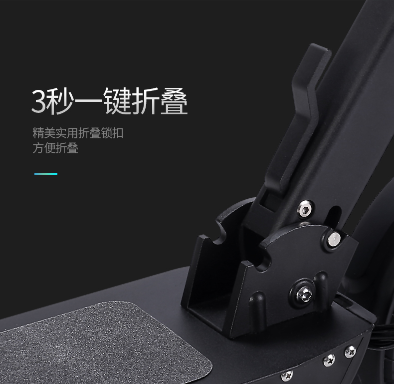 九悦X5折叠迷你电动滑板车-唯轮网
