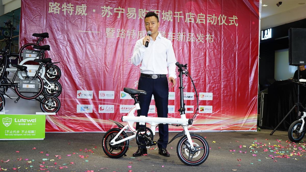 """赋能智慧零售 ▏路特威苏宁易购启动""""百城千店""""计划-唯轮网"""