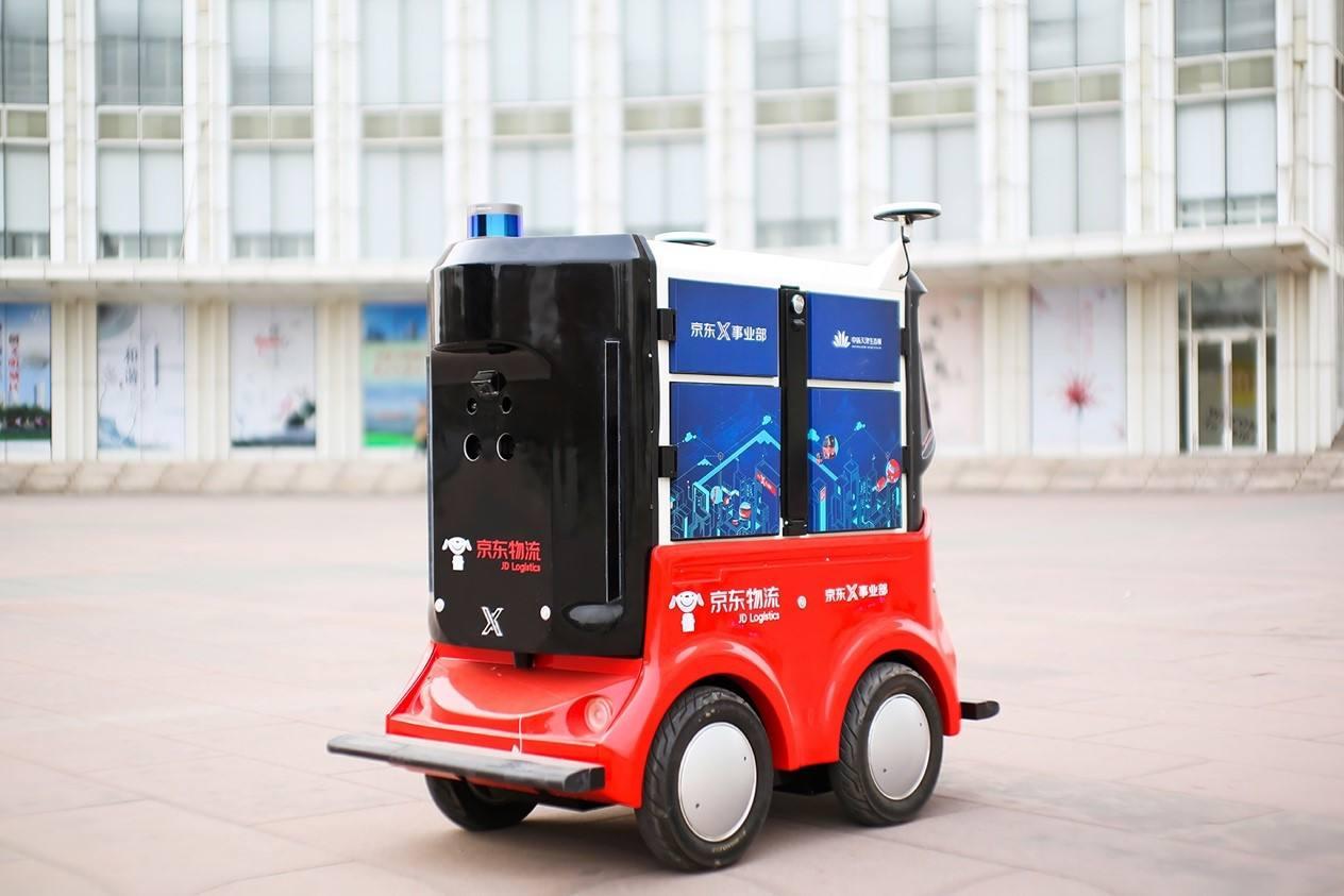 配送机器人将让快递人员失业?-唯轮网