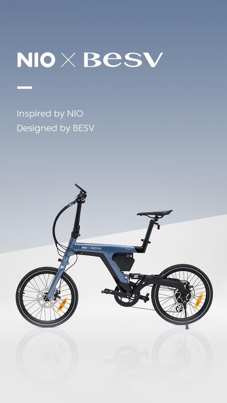 蔚来首发限量版电动自行车,同系车型横扫德国红点大奖-唯轮网