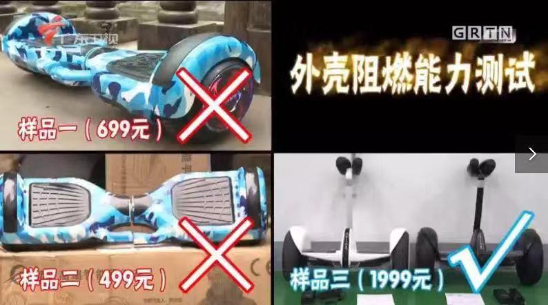 广东质检院:电动平衡车这三个方面的安全隐患不容忽视-唯轮网