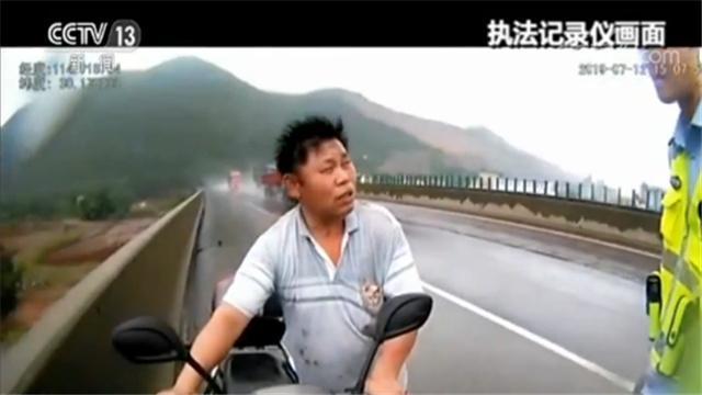国内行业资讯 | 一男子推着电动自行车高速路上走了近20公里;武汉一对情侣盗共享电动自行车电瓶-唯轮网