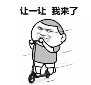 深圳条例解读 | 滑板车、平衡车不允许上路!酒驾电动车怎么罚?-唯轮网
