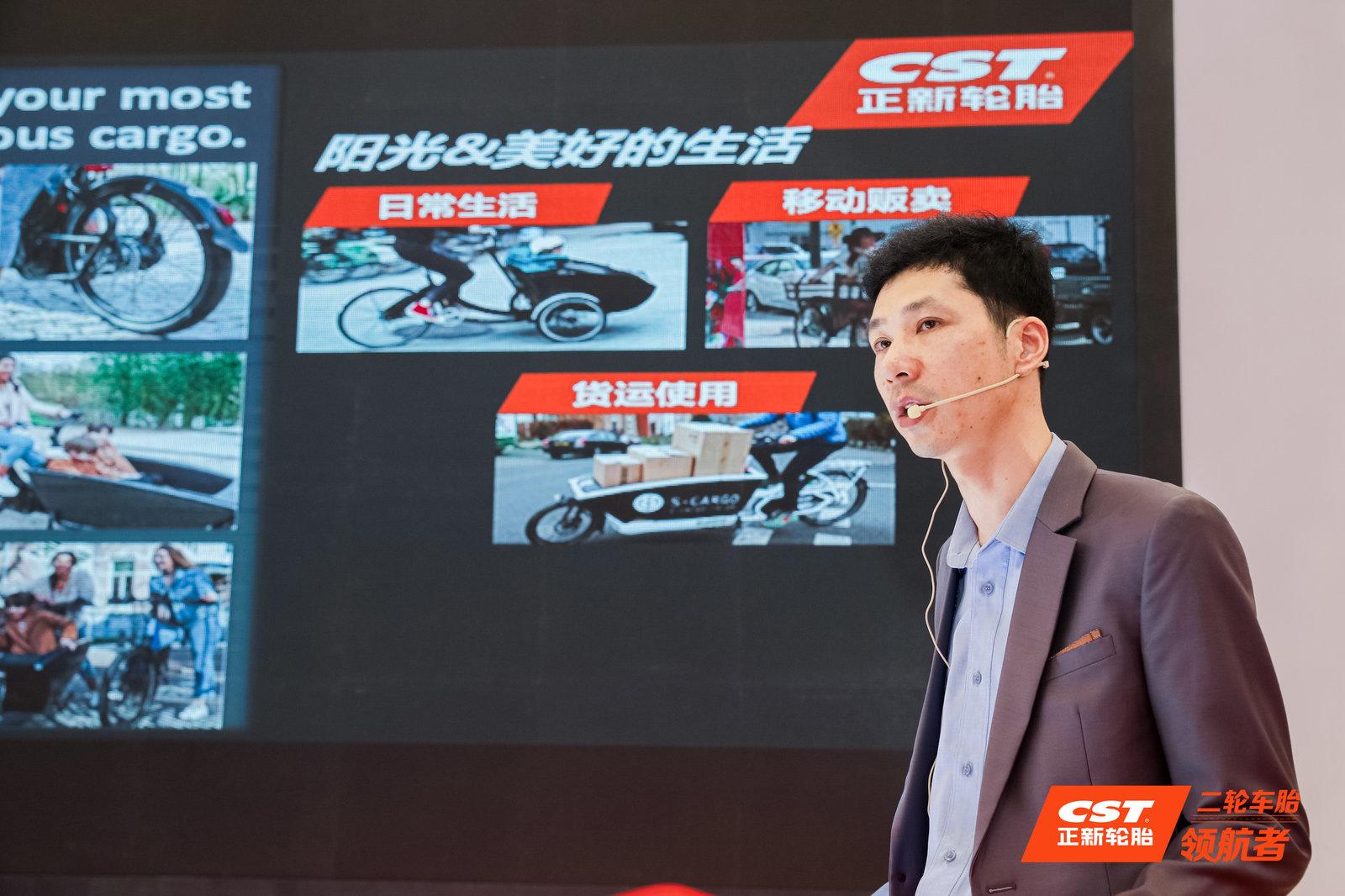 随心而驭 骑迹世界,正新轮胎多款新品和新技术亮相-唯轮网